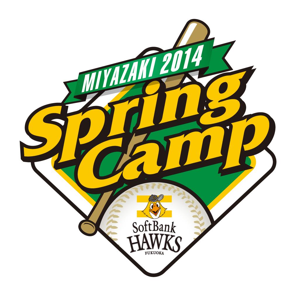 宮崎春季キャンプ2014|iPhone最新人気アプリランキング【iOS-App】